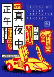 SIGNAL ST RELEASE PARTY w/ ELIOTT LITROWSKI & RINGARD 2×2 @ LA MACHINE DU MOULIN ROUGE - La Chaufferie   Paris   Île-de-France   France