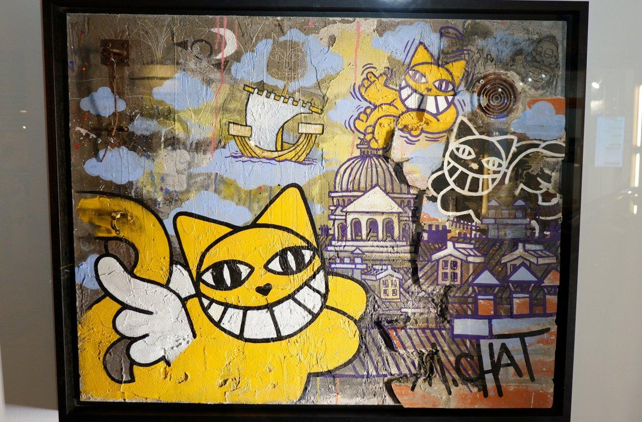 Un Chat dans la ville