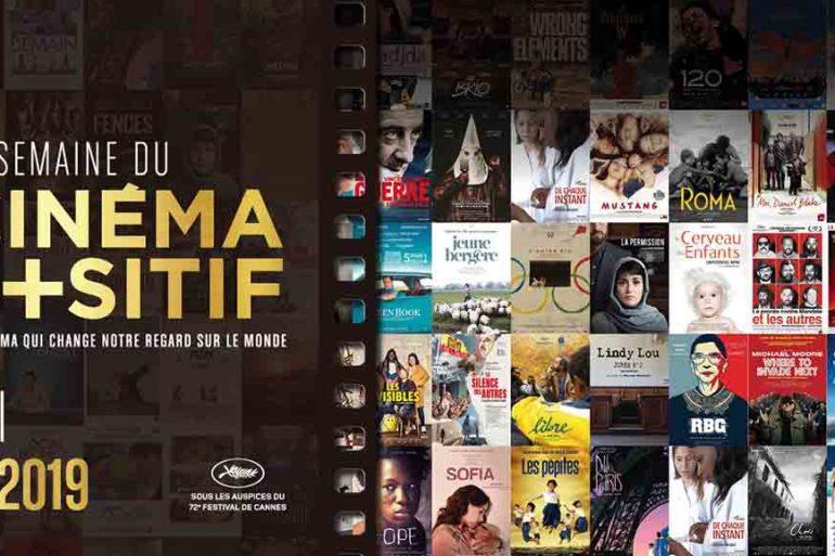 semaine du cinéma positif cannes